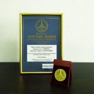 Терманик золотая медаль за качество