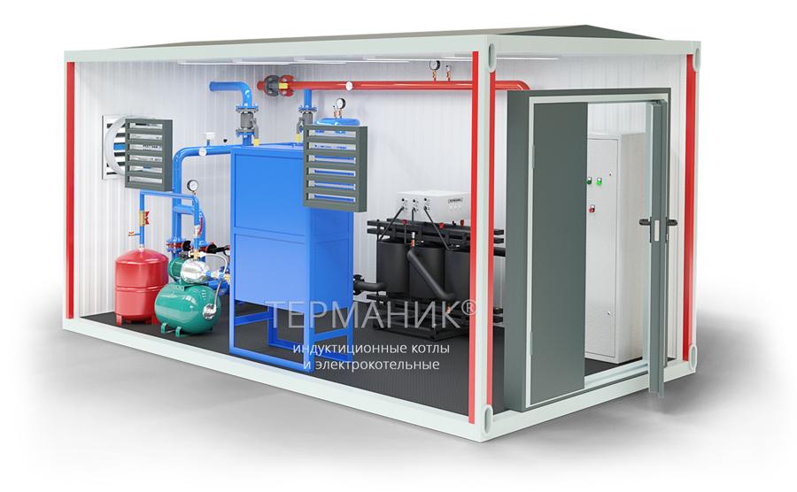 Терманик Модуль блочно-модульная индукционная электрокотельная