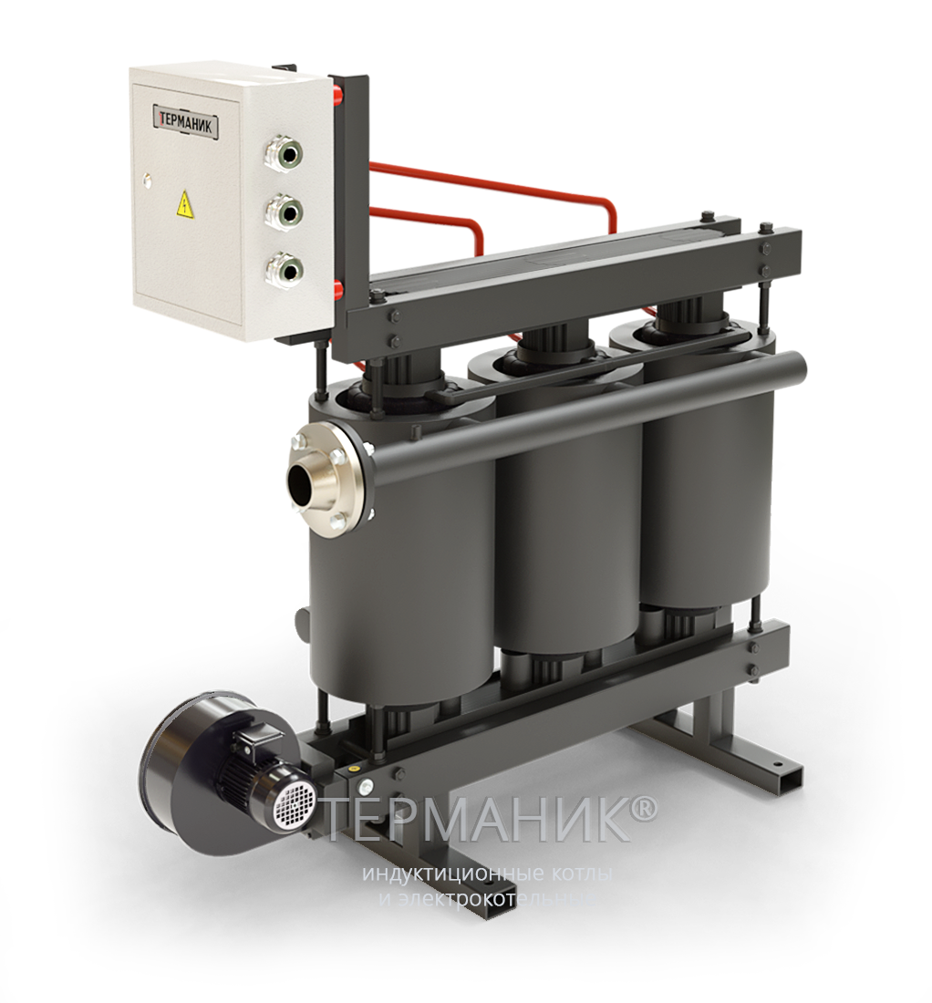 Терманик Техно индукционный термомасляный нагреватель